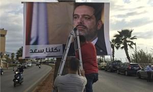 Trung Đông 'nóng' trở lại