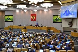 Hạ viện Nga thông qua Dự thảo ngân sách 2020-2022 lần thứ nhất