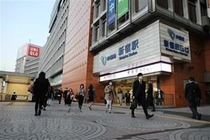 Nhật Bản sẽ hỗ trợ 933 USD cho mỗi người dân không phân biệt thu nhập