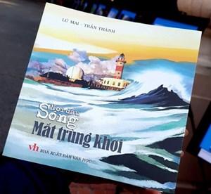 Tủ sách Biển đảo quê hương