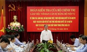 Ban Kinh tế Trung ương làm việc với Ban Cán sự đảng Bộ Nội vụ