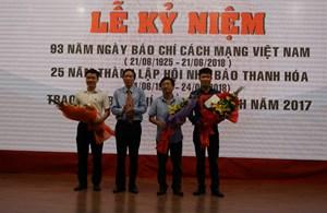 Văn phòng báo Đại Đoàn Kết Bắc miền Trung đạt 2 giải báo chí Trần Mai Ninh 2017