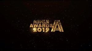 Khởi động giải thưởng Ashui Awards 2019