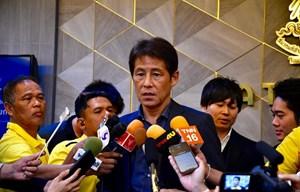 Ông Akira Nishino trở thành HLV trưởng đội tuyển Thái Lan