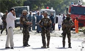 Afghanistan: Đánh bom tự sát kinh hoàng, 35 người thiệt mạng
