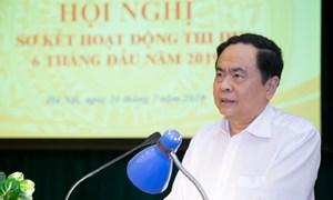 BẢN TIN MẶT TRẬN: Chủ tịch Trần Thanh Mẫn dự Hội nghị sơ kết công tác Khối thi đua các tổ chức chính trị - xã hội