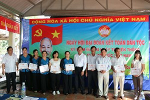 Ấp Trung Viết tổ chức Ngày hội Đại đoàn kết