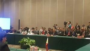ASEAN - Trung Quốc: Họp SOM-DOC lần thứ 14