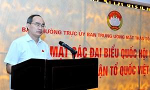 Ban Thường trực UBTƯ MTTQ Việt Nam gặp mặt ĐBQH khóa XIV khối Mặt trận