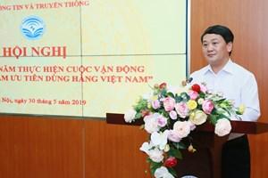 BẢN TIN MẶT TRẬN: Hội nghị tổng kết 10 năm Cuộc vận động 'Người Việt Nam ưu tiên dùng hàng Việt Nam'