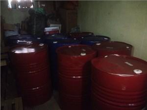 Bắt vụ vận chuyển 2.300kg hoá chất