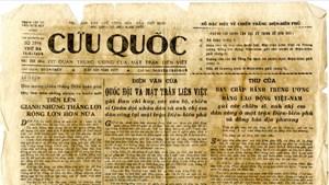 Những ngày đầu của báo Cứu Quốc