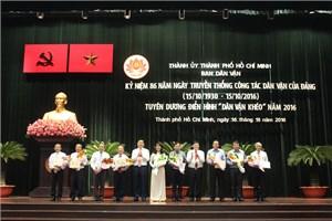 Bí thư Đinh La Thăng biểu dương Phong trào 'Dân vận khéo'