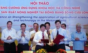 5 tỷ đồng cho nghiên cứu ứng dụng KHCN trong sản xuất nông nghiệp tại ĐBSCL