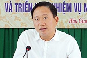 Bộ Nội vụ đã báo cáo Thủ tướng việc thuyên chuyển, bổ nhiệm Trịnh Xuân Thanh