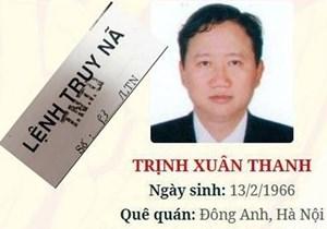 Điều tra việc thất lạc hồ sơ gốc của Trịnh Xuân Thanh