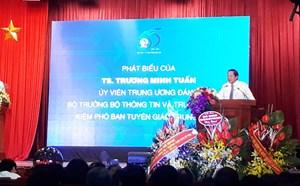 Ngày hội của Báo chí cách mạng Việt Nam