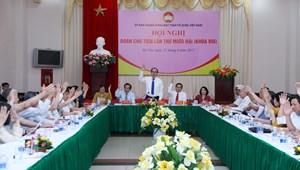 Cho ý kiến về hiệp thương cử Chủ tịch UBTƯ MTTQ Việt Nam