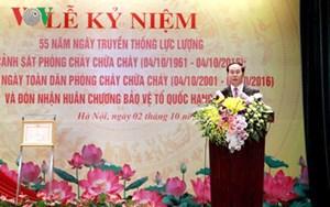 Chủ tịch nước trao Huân chương Bảo vệ Tổ quốc cho lực lượng Cảnh sát PCCC