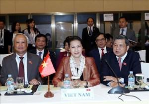 Chủ tịch Quốc hội Nguyễn Thị Kim Ngân dự Bế mạc APPF-27