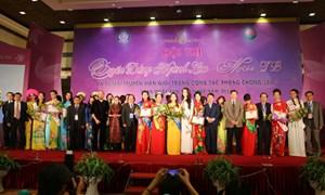 Chung kết Hội thi Duyên dáng ngành Lao - Miss TB 2016