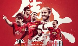 Cơ hội xem trận Derby thành Manchester tại Bắc Kinh
