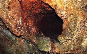 Công viên địa chất núi lửa Krông Nô có tên mới