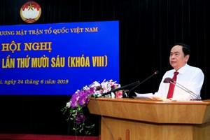 Hội nghị lần thứ 16 Đoàn Chủ tịch UBTƯ MTTQ Việt Nam