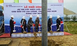 Cù Lao Chàm có điện lưới quốc gia
