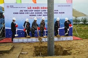 Cù Lao Chàm sắp có điện lưới quốc gia