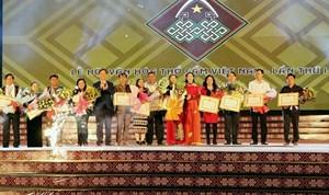 Đắk Nông: Bế mạc Lễ hội Văn hóa thổ cẩm Việt Nam lần thứ I