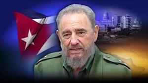 Di sản vô giá của Fidel