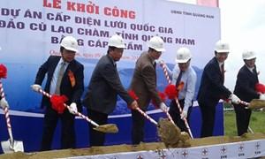 Đưa điện ra đảo Cù Lao Chàm