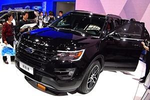 Ford triệu hồi hơn 37.000 xe Explorer tại Trung Quốc