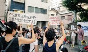 Giáo dục Nhật Bản với bê bối kỳ thị nữ bác sĩ