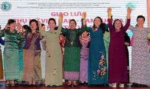 Giao lưu phụ nữ Việt Nam -Campuchia đoàn kết, hợp tác và phát triển