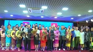 Giao lưu văn nghệ, thể thao kỷ niệm 55 năm thiết lập quan hệ Việt-Lào