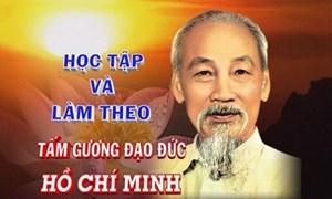 Hà Nội: Tổng kết 5 năm tiếp tục đẩy mạnh việc học tập và làm theo tấm gương đạo đức Hồ Chí Minh