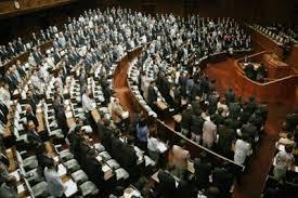 Hạ viện Nhật thông qua Hiệp định Đối tác xuyên Thái Bình Dương