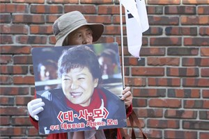 Hàn Quốc tổ chức bầu cử, bà Park bị triệu tập để thẩm vấn