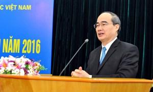 Hội nghị cán bộ công chức, viên chức cơ quan UBTƯ MTTQ Việt Nam năm 2016