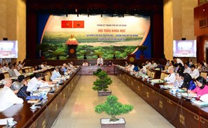 Hội thảo khoa học kỷ niệm 40 nămsáp nhập huyện Duyên Hải (Cần Giờ)vào TP Hồ Chí Minh