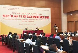 Hội thảo 'Nguyễn Văn Tố với cách mạng Việt Nam': Tấm gương sáng ngời về sự hy sinh