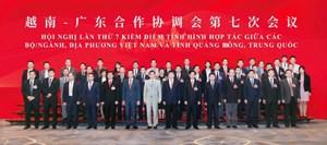Hội nghị lần thứ 7 kiểm điểm tình hình hợp tác giữa Việt Nam và Trung Quốc