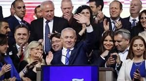 Israel: Đa số nghị sĩ ủng hộ Thủ tướng Netanyahu thành lập Chính phủ mới