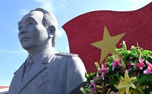 Khánh thành công viên Đại tướng Võ Nguyên Giáp trên đảo Sơn Ca
