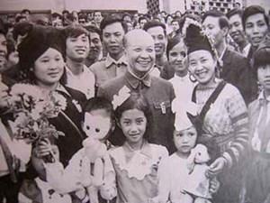 Kỷ niệm 110 năm ngày sinh Tổng Bí thư Trường Chinh: Xây dựng, chỉnh đốn Đảng