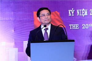 Kỷ niệm 20 năm ngày Hong Kong trở về với Trung Quốc