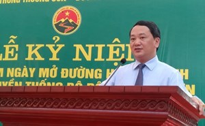 Kỷ niệm 60 năm mở đường Hồ Chí Minh