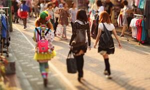 Chính quyền Nhật Bản khuyến khích người lao động… đi chơi